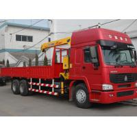China Low Price of XCMG SQ5SK2Q Telescopic Truck Mounted Crane wholesale