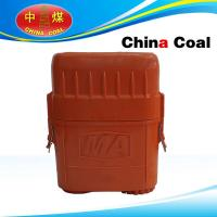 China compressed oxygen self-rescuer wholesale