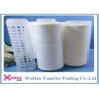China Anti-Bacteria Raw White 100% Spun Polyester Yarn Wholesale for Sewing Ne 50s/2 wholesale