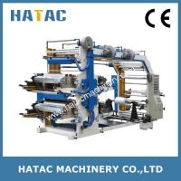 Buy cheap High Speed Thermal Paper Roll Printing Machinery,ECG Paper Printing Press,ATM from wholesalers
