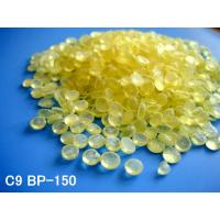 China High Grade Hot Melt Resin C9 Resin Oil EpoxyResin Tackifiers for Adhesives wholesale