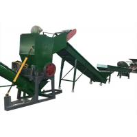 China Waste PET Bottle Flake Recycling Plastic Washing Line With Horizontal Dewater Machine on sale