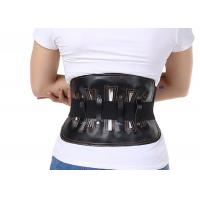 Buy cheap Leather Waist Support Belt Waist Protection Relief Back Pain Medical from wholesalers