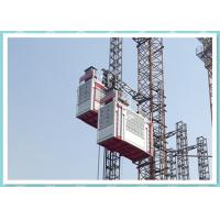 China Double Cage Passenger And Material Hoist 2700kg Construction Elevator wholesale