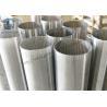 China Pure Round Water Well Sand Screen Non - Angular Corner 5.8M Length wholesale