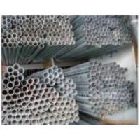 China Electrical Welding Galvanized Steel Emt Conduit Pipe For Structure And Construction wholesale