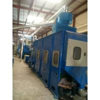 Buy cheap Vibrating Feeder / Vibratory Parts Feeders Working Width 1400mm 1700mm 2000mm from wholesalers