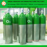 China high pressure oxygen gas cylinder wholesale