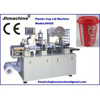 real live milking machines essay Dairy cattle are milked by machine milking machine design and function is  critical for rapid and efficient removal of milk without damage to the teat or gland  and.