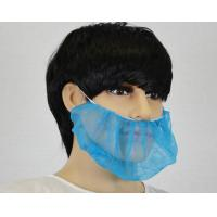 China Spunbond Polypropylene Surgical Beard Covers Disposable With Single Or Double Elastic Band wholesale