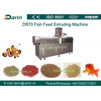 China DR70 High Quality Stainless Steel  Floating Fish Feed Double Screw Processing Line wholesale