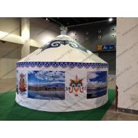 China Double PVC Coated Fabric Outdoor Event Tent , Colorful Mongolian Tent As Temporary Hotel wholesale