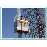 Quality Heavy Duty Construction Passenger Hoist , Material Lift And Elevator for sale