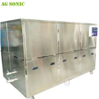 Buy cheap 28kHz Ultrasonic Engine Cleaner / Ultrasonic Cartridge Cleaner With Oil Filter System from wholesalers
