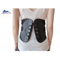 Buy cheap Self Heating Waist Support Brace / Fitness Waist Belt For Relief Back Pain from wholesalers