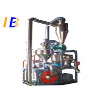 China ABS Granules Plastic Pulverizer Machine For Processing Heat Sensitive Material wholesale