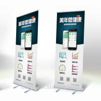 Osign Retractable Roll Up Banner Stand , Retractable Exhibition Banners