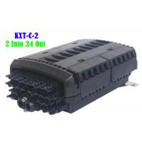 Buy cheap Multicore Splice Wall Mount Fiber Enclosure Overhead Drop Cable Anti Rusting from wholesalers