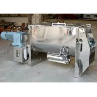 China Industrial Spiral Mixer Machine For Powder , Medicine Powder Dry Mixer Machine wholesale