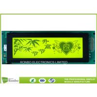 Buy cheap 5.1 Inch COB Graphic LCD Module 240x64 Dots Active Area 127.16 * 33.88mm from wholesalers