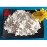 Buy cheap 1250 Mesh 98% Precipiated Light Calcium Carbonate Heat Proof For Paper Plant from wholesalers