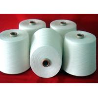 China 402 Core Spun Polyester Sewing Thread , Polyester Core Spun Thread 5000yards. wholesale