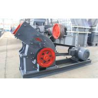 China Small Portable Stone Hammer Crusher / Hammer Mill Rock Crusher 40 Tons Per Hour wholesale