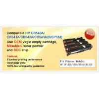 Buy cheap Remanufactured HP CB540A/CB541A/CB542A/CB543A (B/C/Y/M) from wholesalers
