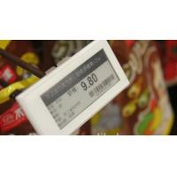 China COMER esl /electronic shelf label with prevent stealing design for supermarket and retail stores wholesale