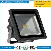 Buy cheap Newest 50W BridgeLux Led Flood Light with CE RoHS black housing from wholesalers
