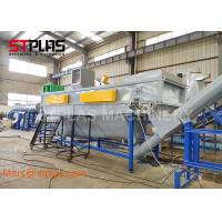 China Full automatic High capacity Waste HDPE LDPE PP PE Plastic Recycling Machine wholesale