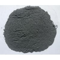 China Black Refractory Castable Corrosion Resistant Corundum Castable Silicon Carbide Powder wholesale