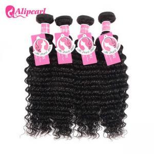 China Brazilian Virgin Remy Hair 4 Bundles Deep Wave , 8A Curly Hair Bundle Deals wholesale
