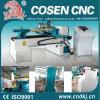 China wooden craft making lathe from COSEN CNC with auto centering set for flat engraving wholesale