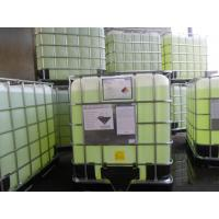 China sodium chlorite solution (1250kg package) wholesale
