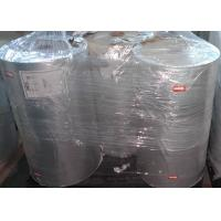 China Customized Translucent Mylar Film , Mylar Polyester Film For Insulation on sale