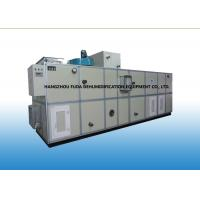 Buy cheap Moisture Absorbing Industrial Desiccant Dehumidifier for Daily Chemical Industry from wholesalers