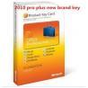 China Microsoft Office Product Key Codes , Office 2010 Professional Plus Product Key wholesale