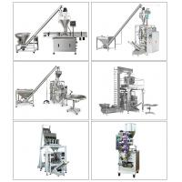 China Automatic vertical VFFS granular bean sugar rice packaging production line packing machine manufacturer wholesale