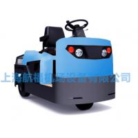 China Small Electric Tow Tractor HFDQY060 Low Consumption With Protective Device wholesale
