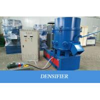 China MSL-1500L Plastic Agglomerator Machine Films Material Long Service Life wholesale