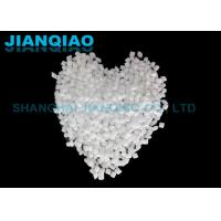China Virgin Toughened Polycarbonate Plastic For PC ABS To Improve Its Compatibility wholesale