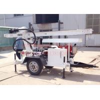 Buy cheap 2Wheel Trailer mounted hydraulic water well drilling,suit for DTH air drilling from wholesalers