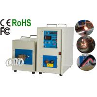 Buy cheap 40KVA Induction hardening equipment for agricutural tools heat treatment from wholesalers