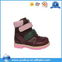Trendy Orthopedic Shoes For Kids With Leather Upper of youbuyOrthopedic Shoes For Kids