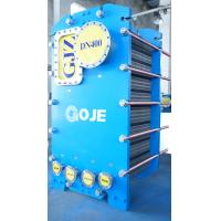 China Electric Stacked Water To Water Plate Heat Exchanger For Sea Water Process Rising Film wholesale