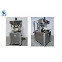 China Multi - Colors Cosmetic Spiral Filling Machine For Sunscreen Cream wholesale