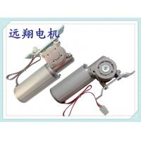 Quality Heavy Duty Low Noise Sliding Glass Door Motor Brushless Safety Automatic Stop for sale