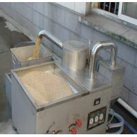China Automatic sesame seeds /rapeseeds washing machine Supplier