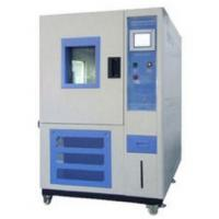 China ±0.5°C ±2.5%RH Automatic Climatic Chamber 1000L PID Constant Climate Temperature Humidity Test Chamber wholesale